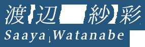 渡辺 紗彩 / WATANABE SAAYA